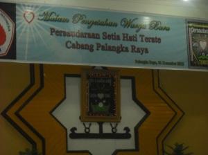 psht-palangkaraya (11)